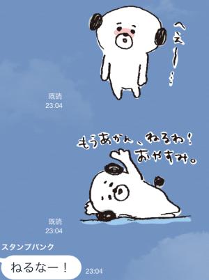 【芸能人スタンプ】aikoのスタンプ2 スタンプ (14)
