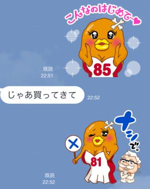 【隠しスタンプ】チキン野郎と骨抜き嫁のクーポンスタンプ(2015年05月19日まで) (15)