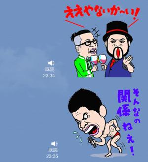 【音付きスタンプ】しゃべる一発芸人 スタンプ (6)