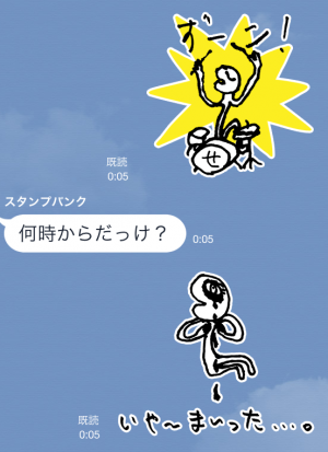 【芸能人スタンプ】斉藤和義オフィシャルスタンプ (5)