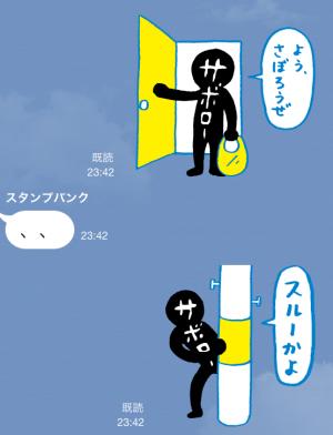 【動く限定スタンプ】YDK応援!明光の動くスタンプ(2015年03月09日まで) (3)