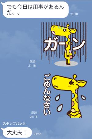 【隠しスタンプ】nanaco スタンプ(2015年04月29日まで) (5)