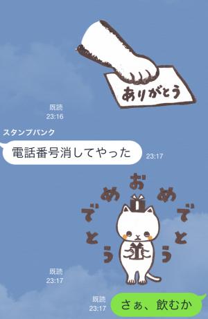 【テレビ番組企画スタンプ】とみこはんの猫まみれはんこ スタンプ (22)