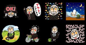 【無料スタンプ速報】うごく☆あんしんセエメエ♪ スタンプ(2015年03月16日まで)