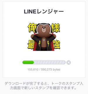 【限定スタンプ】LINEレンジャー スタンプ(2015年03月08日まで) (2)