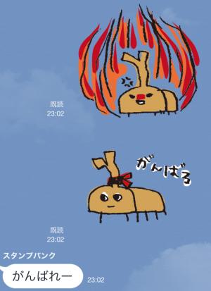 【芸能人スタンプ】aikoのスタンプ2 スタンプ (11)