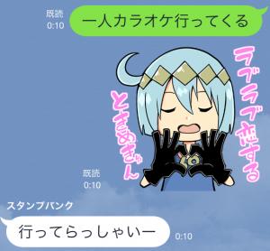 【アニメ・マンガキャラクリエイターズ】がくモン!(春原ロビンソン) スタンプ (22)