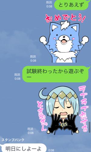 【アニメ・マンガキャラクリエイターズ】がくモン!(春原ロビンソン) スタンプ (19)
