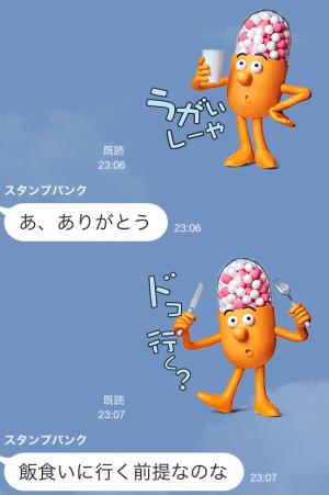 【シリアルナンバー】Mr.CONTAC スタンプ(2015年10月12日まで) (16)