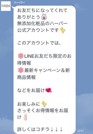 【限定スタンプ】フク子さん スタンプ(2015年03月02日まで) (3)