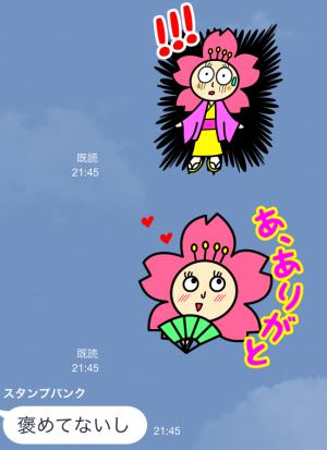 【企業マスコットクリエイターズ】忍者くんと桜子ちゃん by ILoveJapan スタンプ (13)