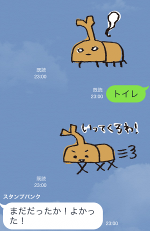 【芸能人スタンプ】aikoのスタンプ2 スタンプ (7)