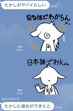 【企業マスコットクリエイターズ】シロヤギさんとクロヤギさん スタンプ (4)