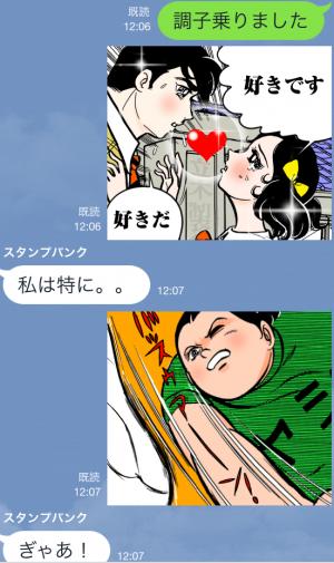 【アニメ・マンガキャラクリエイターズ】サインはV スタンプ (17)