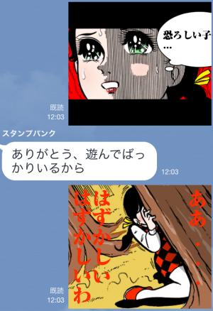 【アニメ・マンガキャラクリエイターズ】サインはV スタンプ (9)