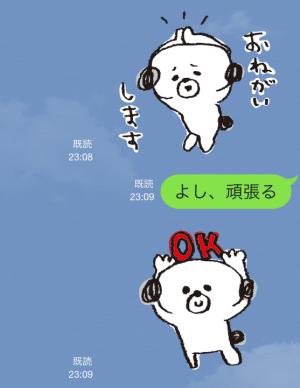 【芸能人スタンプ】aikoのスタンプ2 スタンプ (18)
