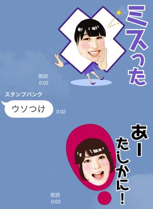 【芸能人スタンプ】アイドリング!!!「アイドルの本音」 スタンプ (14)