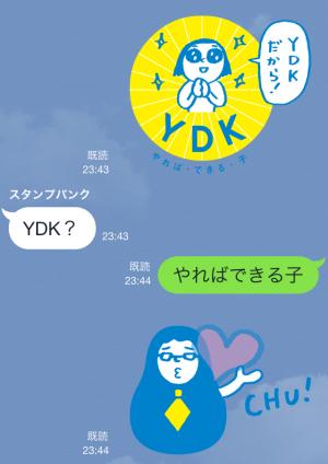 【動く限定スタンプ】YDK応援!明光の動くスタンプ(2015年03月09日まで) (5)