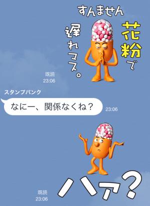 【シリアルナンバー】Mr.CONTAC スタンプ(2015年10月12日まで) (15)