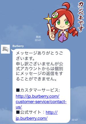 【隠しスタンプ】ブラウン&コニーのバーバリーデビュー スタンプ(2015年05月11日まで) (9)
