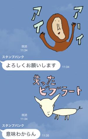 【テレビ番組企画スタンプ】ひゅーいの瞳で感じる動物園 スタンプ  (17)