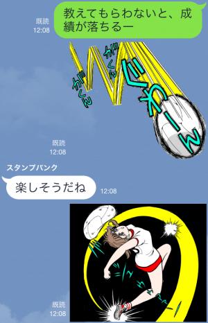 【アニメ・マンガキャラクリエイターズ】サインはV スタンプ (19)