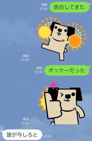 【動く限定スタンプ】動く ポチ (卒業編) スタンプ(2015年03月23日まで) (9)