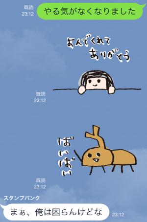 【芸能人スタンプ】aikoのスタンプ2 スタンプ (22)