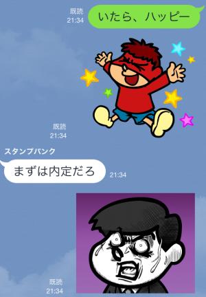 【隠しスタンプ】秘密結社 鷹の爪 スタンプ(2015年04月28日まで) (10)
