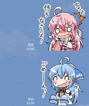 【ご当地キャラクリエイターズ】おとめ桜の伝説 〜スタンダード版〜 vol.01 スタンプ (8)