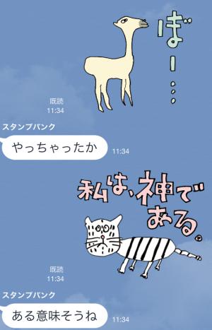 【テレビ番組企画スタンプ】ひゅーいの瞳で感じる動物園 スタンプ  (15)