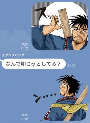 【アニメ・マンガキャラクリエイターズ】喝 風太郎 スタンプ (3)