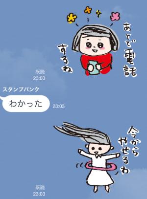 【芸能人スタンプ】aikoのスタンプ2 スタンプ (12)