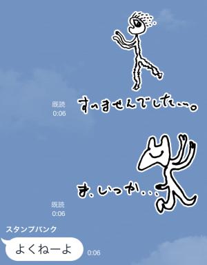 【芸能人スタンプ】斉藤和義オフィシャルスタンプ (7)