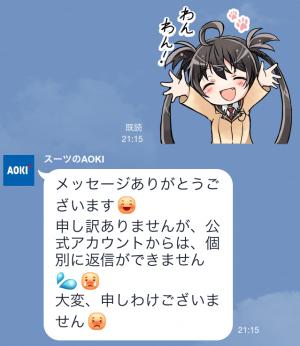 【隠しスタンプ】秘密結社 鷹の爪 スタンプ(2015年04月28日まで) (5)