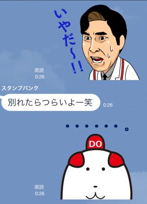 【テレビ番組企画スタンプ】DOCTORS 3 最強の名医 スタンプ (16)