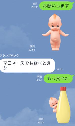 【動く限定スタンプ】キユーピーとヤサイな仲間たち スタンプ(2015年03月16日まで) (3)