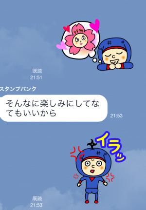 【企業マスコットクリエイターズ】忍者くんと桜子ちゃん by ILoveJapan スタンプ (21)
