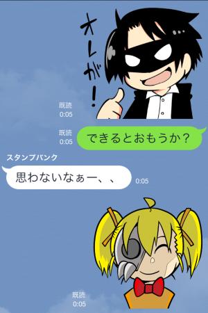 【アニメ・マンガキャラクリエイターズ】がくモン!(春原ロビンソン) スタンプ (15)