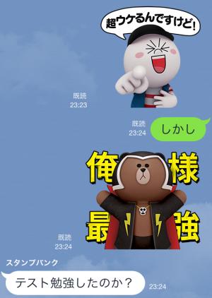 【限定スタンプ】LINEレンジャー スタンプ(2015年03月08日まで) (9)