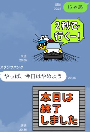 【動く限定スタンプ】マツポリちゃん激ハイテンションスタンプ(2015年03月02日まで) (19)