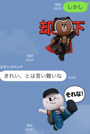 【限定スタンプ】LINEレンジャー スタンプ(2015年03月08日まで) (8)