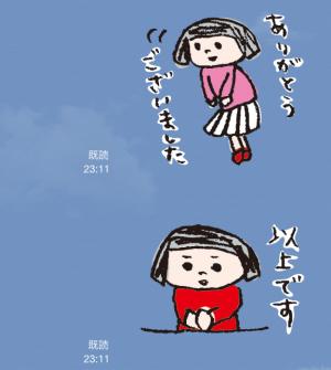 【芸能人スタンプ】aikoのスタンプ2 スタンプ (21)