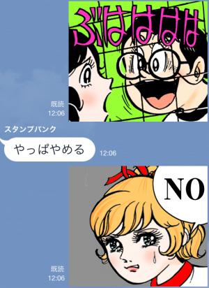 【アニメ・マンガキャラクリエイターズ】サインはV スタンプ (16)