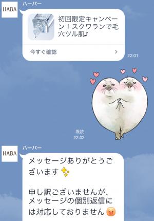 【限定スタンプ】フク子さん スタンプ(2015年03月02日まで) (4)
