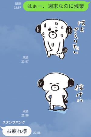 【芸能人スタンプ】aikoのスタンプ2 スタンプ (3)