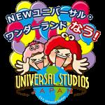 【隠しスタンプ】新ユニバーサル・ワンダーランド スタンプ(2015年05月10日まで)