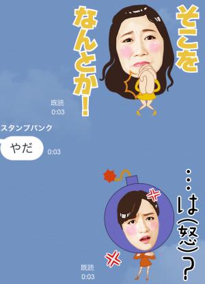 【芸能人スタンプ】アイドリング!!!「アイドルの本音」 スタンプ (16)