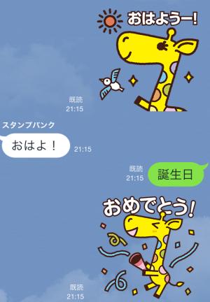 【隠しスタンプ】nanaco スタンプ(2015年04月29日まで) (3)