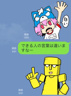 【アニメ・マンガキャラクリエイターズ】がくモン!(春原ロビンソン) スタンプ (10)